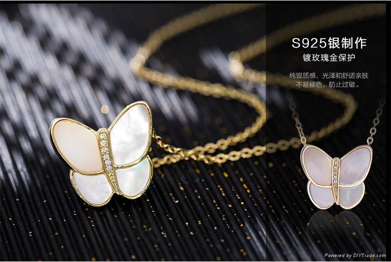 S925银项链女蝴蝶镶天然粉贝 3