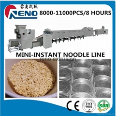 instant noodle machinery 8000-11000pcs day