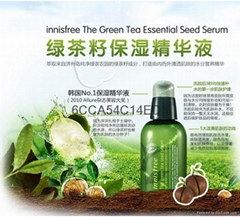 供應:悅詩風吟綠茶籽精萃水分精華露80g