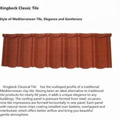 Kingbeck stone coated steel roof tile