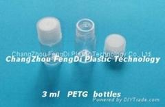 PETG试剂瓶