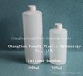100ml cylinder Round Narrow Mouth HDPE bottle