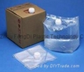 Bag in box (CHNTAINER)-CHNTAINER liquid container