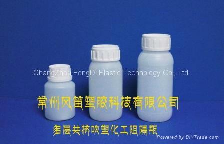 CO-EX Plastic bottles 3