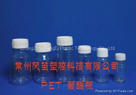 CO-EX Plastic bottles 2