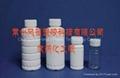 CO-EX Plastic bottles 5