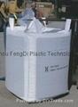 fibc fluid bags 1000 liters 3