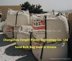 Construction sand bulk b