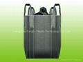 炭黑專用集裝袋 6