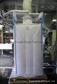 聚氯乙烯PVC树脂粉末集装袋