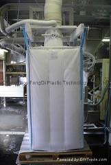 聚氯乙烯PVC樹脂粉末集裝袋