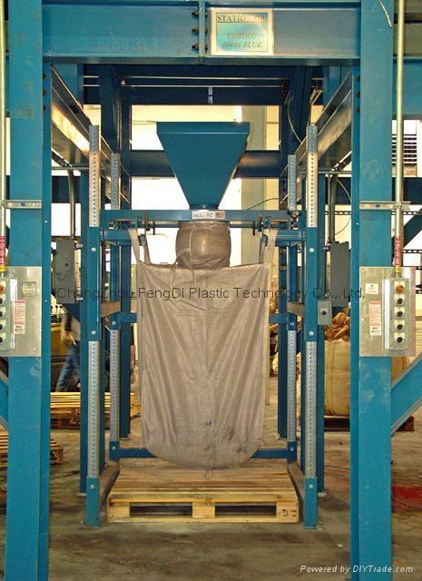 氧化還原鐵粉專用集裝袋 2
