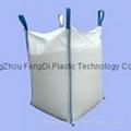 FIBC Bulk Bags for Packing Iron Oxide Powder 4