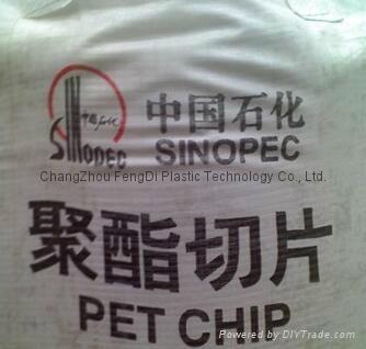 PET聚酯切片集裝袋 3