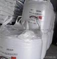 PET聚酯切片集裝袋 7