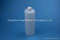 ABBOTT Chemistry Reagent Bottles 500ml 1000ml