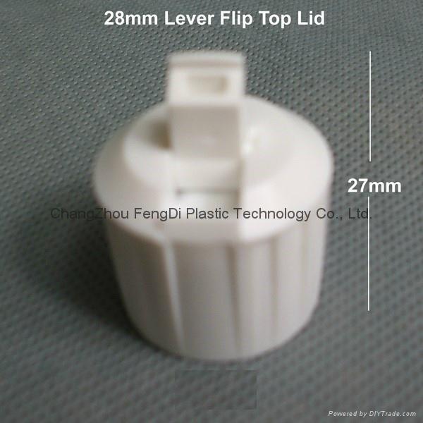 250ml Gram stain solution HDPE bottle 3