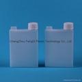 Urit Biochemistry Reagent Bottles 50ml