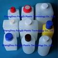 chemistry reagent bottles