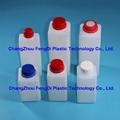 Horiba ABX hematology reagent bottles 1
