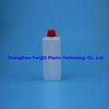 ABX hematology Reagent bottle 400ml