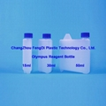 Olympus chemistry Reagent Bottle with