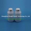 500ml plastic sample bottle for lube oil sampling