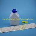 燃油樣品瓶 4