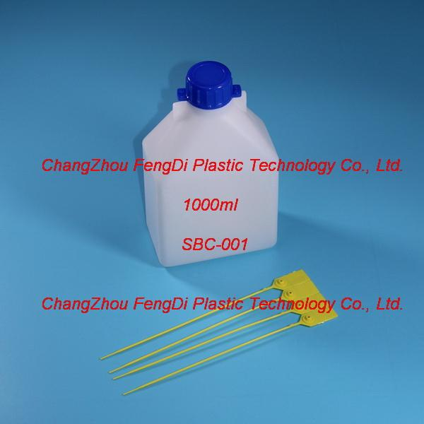 Sample bottle with seals