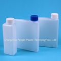 Hitachi roche Biochemistry Analyzer reagent bottles 100ml 70ml 50ml