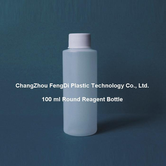 100ml laboratory bottle