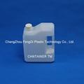 Siemens ADVIA chemistry reagent bottles 2000ml