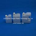 Siemens ADVIA chemistry reagent bottles 2900ml