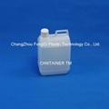 Siemens ADVIA chemistry reagent bottles
