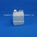 Siemens ADVIA chemistry reagent bottles 2000ml with top handle