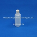 Siemens ADVIA chemistry reagent bottles 250ml