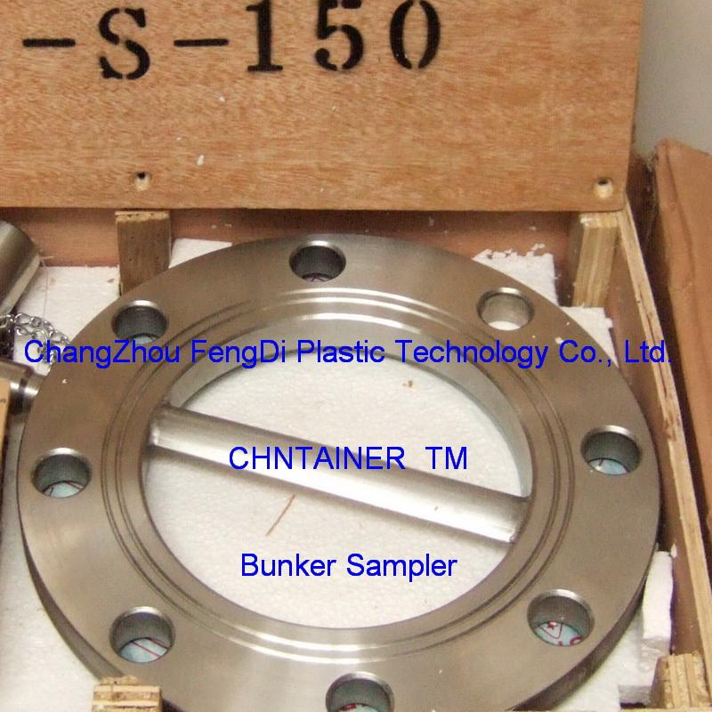 sampler flange strip