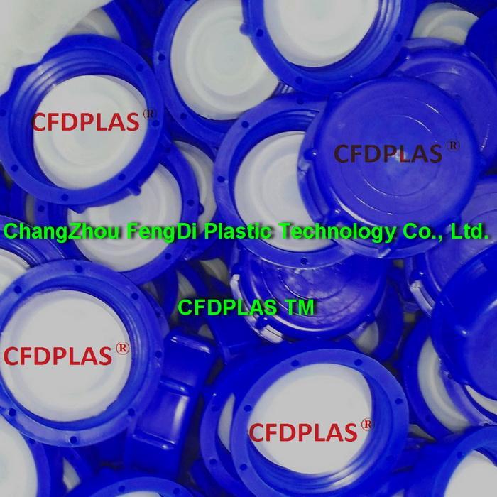 塑料桶螺紋外蓋