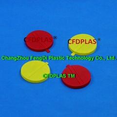 Plastic drum Cap seals 2 inch