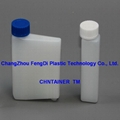 PROKAN Biochemistry Analyzer Reagent Bottles 70ml 20ml