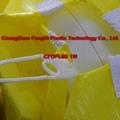 集裝袋收口繩B型扣具 5