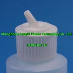 White PP Plastic Pivot Spout Caps