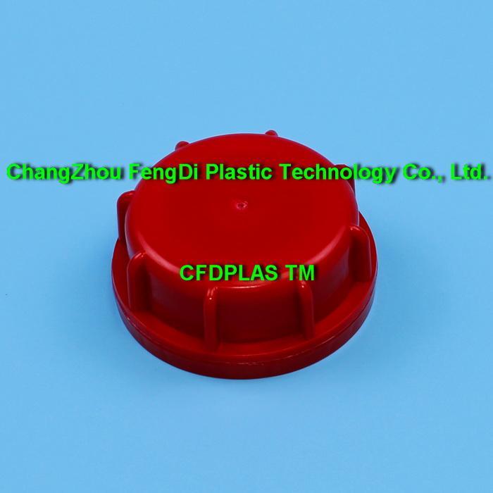 硬塑桶防水透氣蓋 5
