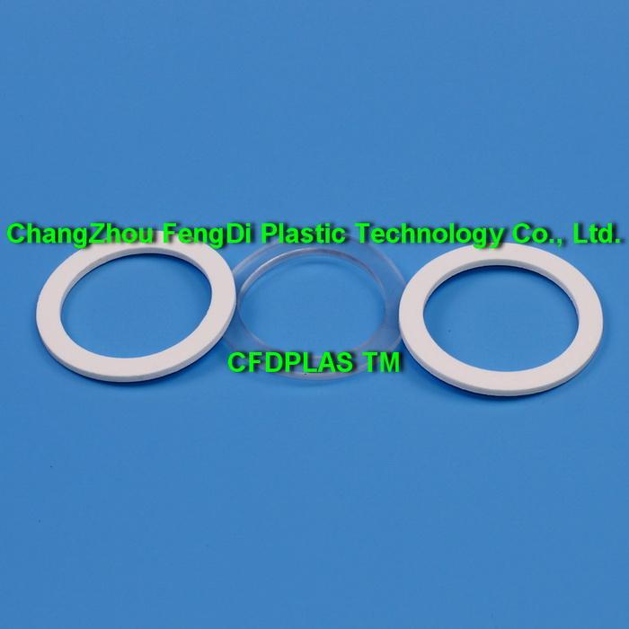 塑料蓋平墊片 2