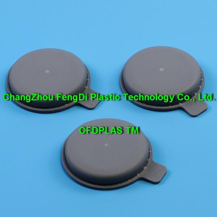 鐵桶防塵保護蓋 4
