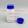 大口藍蓋方底塑料試劑瓶60ml-2000ml 2