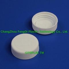 38mm short skirt white cap with wedge seal for reagent bottles