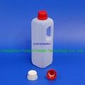 Orphee Lysing Agent Bottle 500ml
