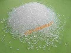 供應熱塑性彈性體TPE|TPR