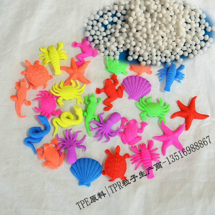 供應寵物玩具TPR粒子 4